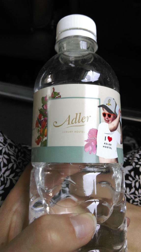 Adler water